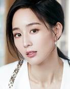 Janine Chang