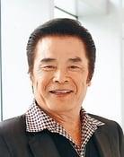 Lei Hung