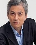 Dao Nan Wang