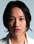 Kisetsu Fujiwara