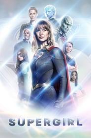 Supergirl S1 - S5